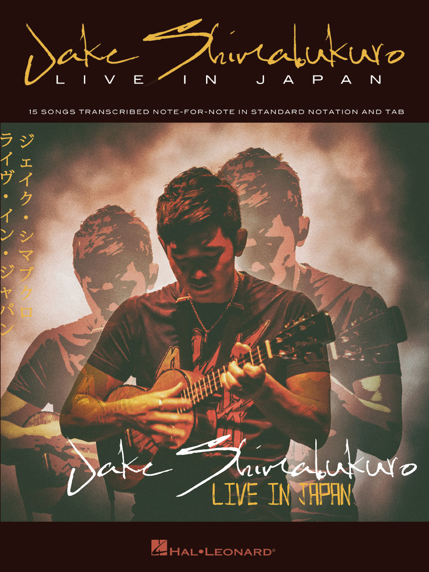 Product Cover for Jake Shimabukuro – Live in Japan