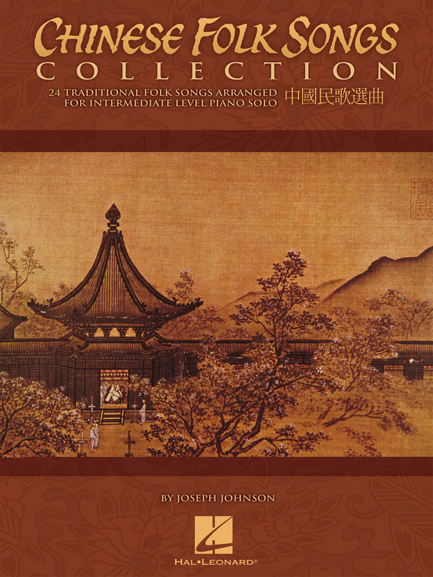 Product Cover for Chinese Folk Songs Collection