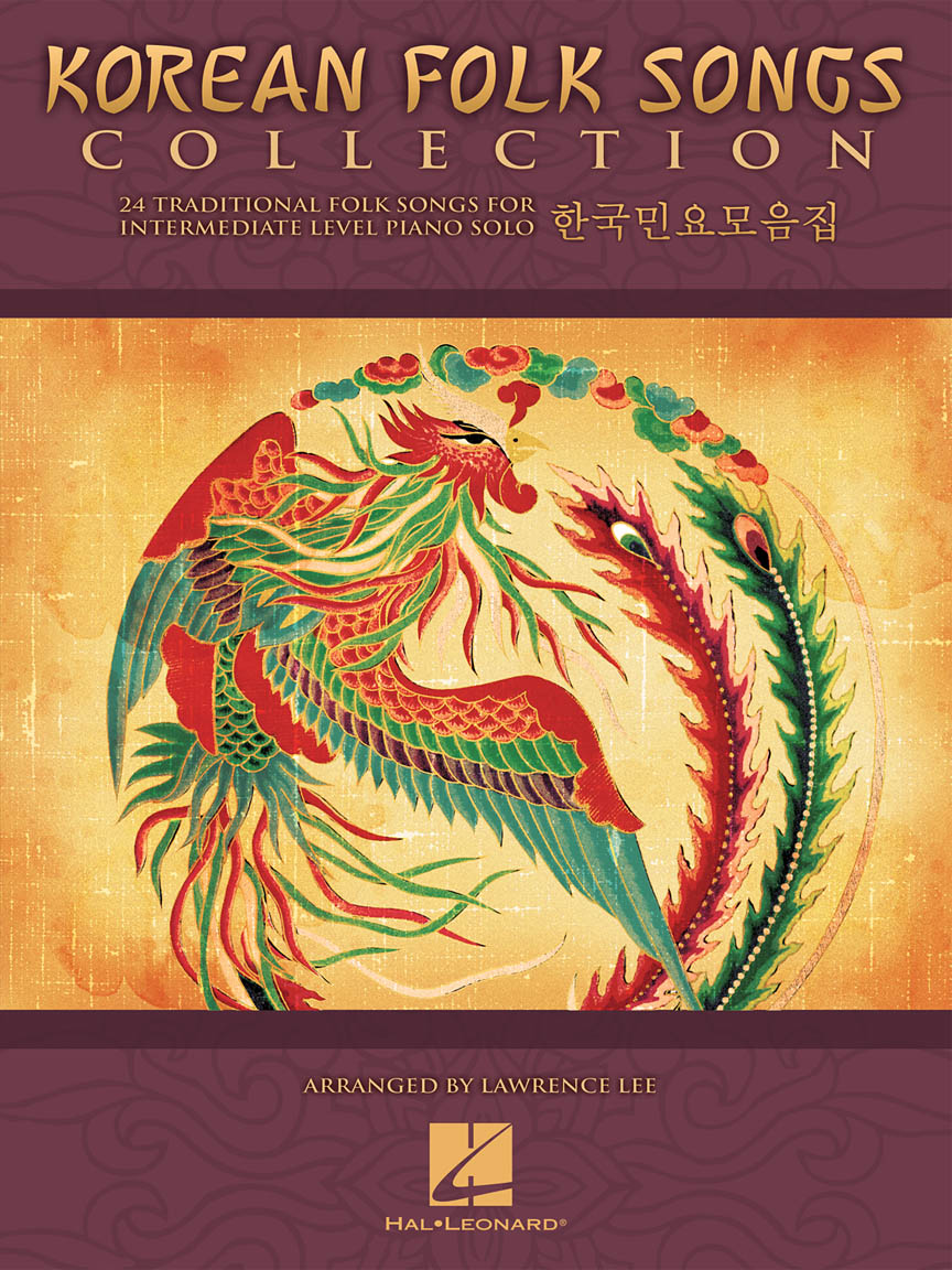 Product Cover for Korean Folk Songs Collection