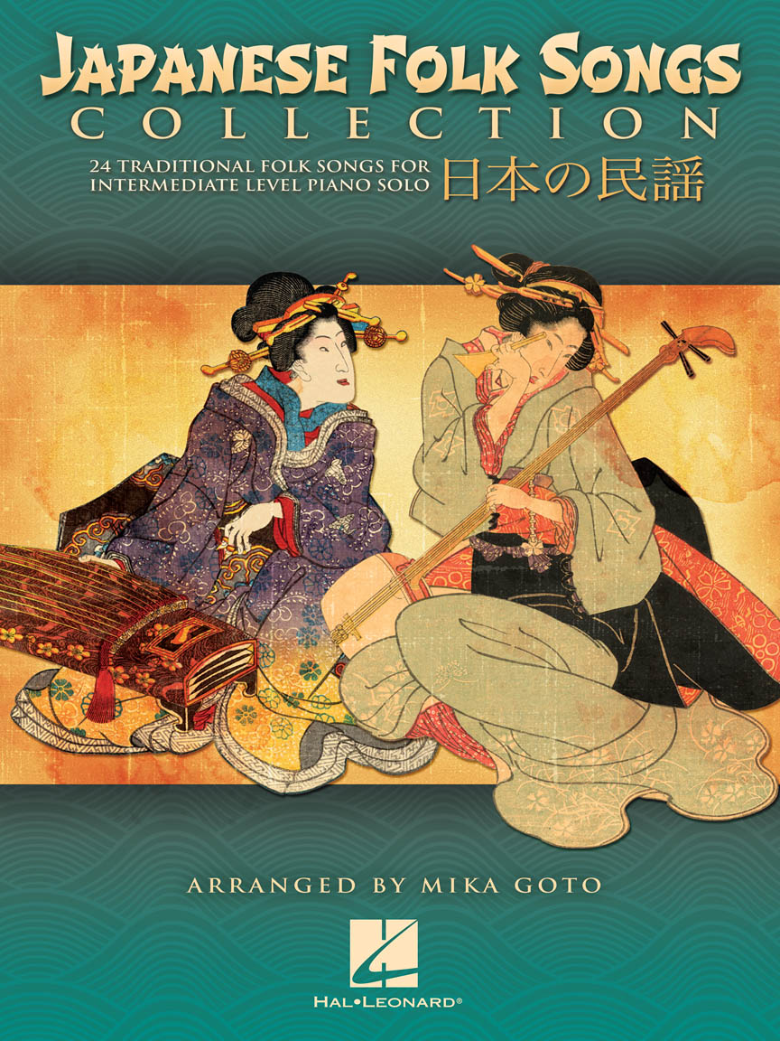 Product Cover for Japanese Folk Songs Collection