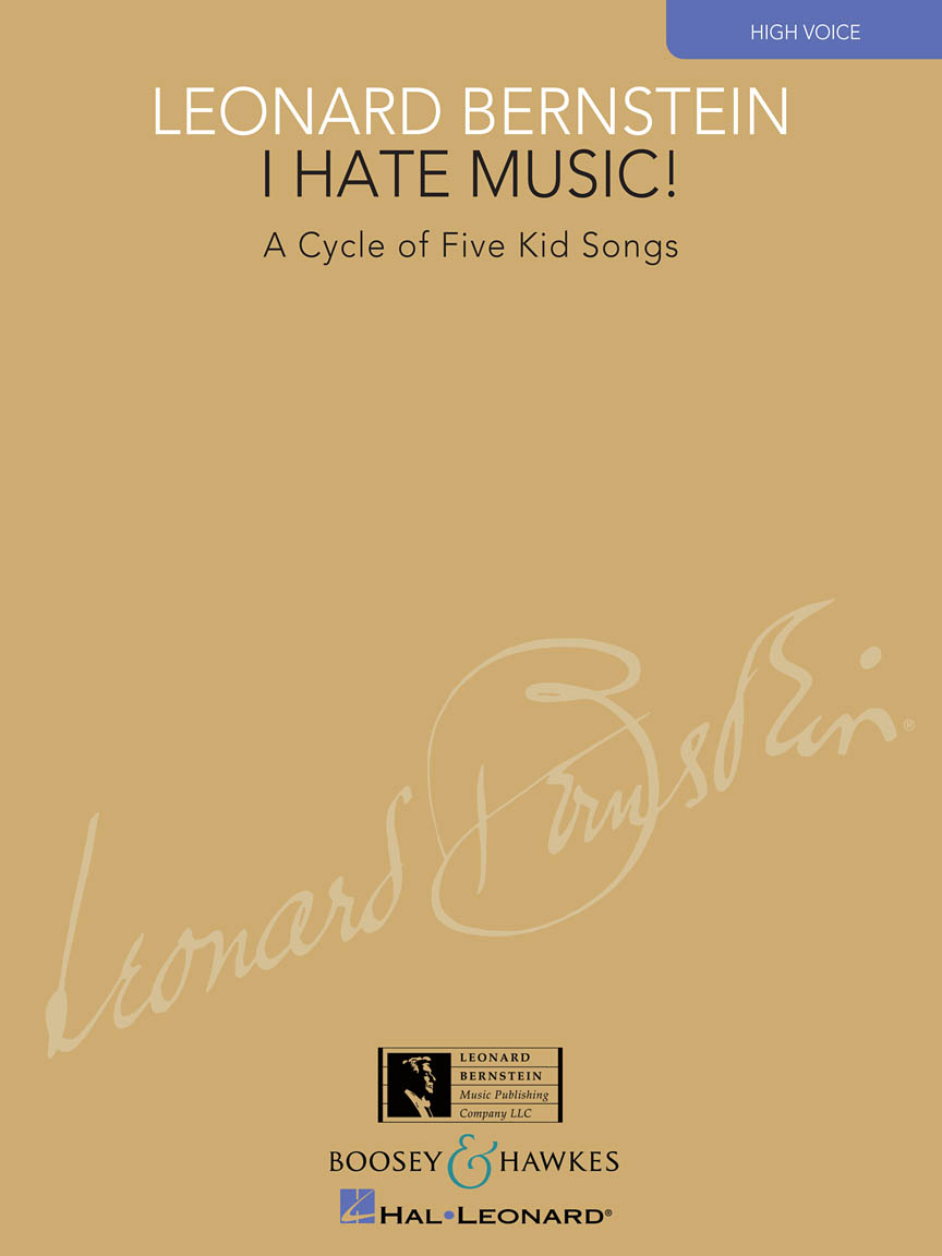 Product Cover for I Hate Music!