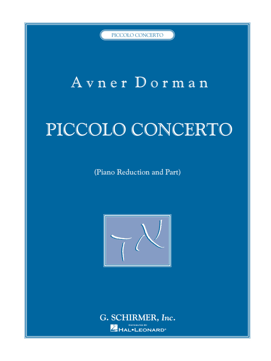 Product Cover for Piccolo Concerto